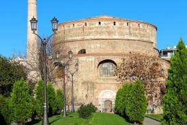 Rotunda – niedoszłe mauzoleum cesarza