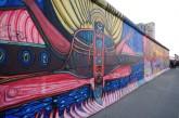 Mur Berliński, ikona zimnej wojny